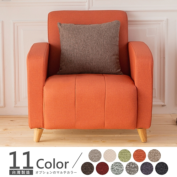 【時尚屋】[FZ7]托斯卡尼單人座透氣貓抓皮沙發104-1A可選色/免組裝/免運費/沙發