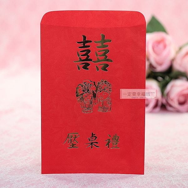 一定要幸福哦~~壓桌禮紅包袋 、結婚用品,婚俗用品, 紅包禮
