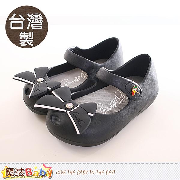 女童鞋 台灣製阿諾帕瑪授權正版輕量美型鞋 魔法Baby
