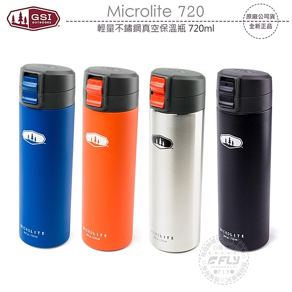 《飛翔無線3C》GSI Microlite 720 輕量不鏽鋼真空保溫瓶 720ml│公司貨│出遊攜帶 按壓開口