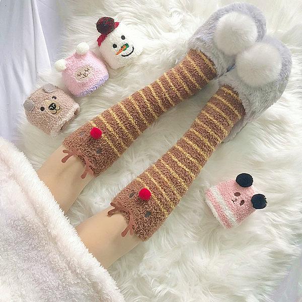 3雙厚襪子女冬季加絨超厚睡覺冬晚上睡覺穿珊瑚絨聖誕保暖睡眠襪