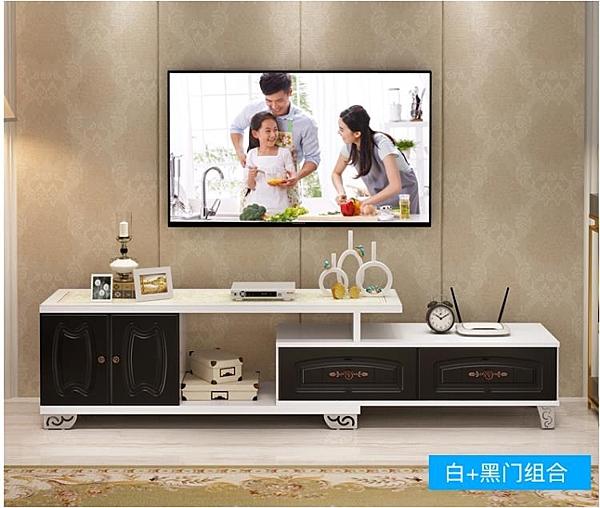 電視櫃-電視櫃組合現代簡約多功能鋼化玻璃客廳家具小戶型可伸縮地櫃 【歡樂購新年】