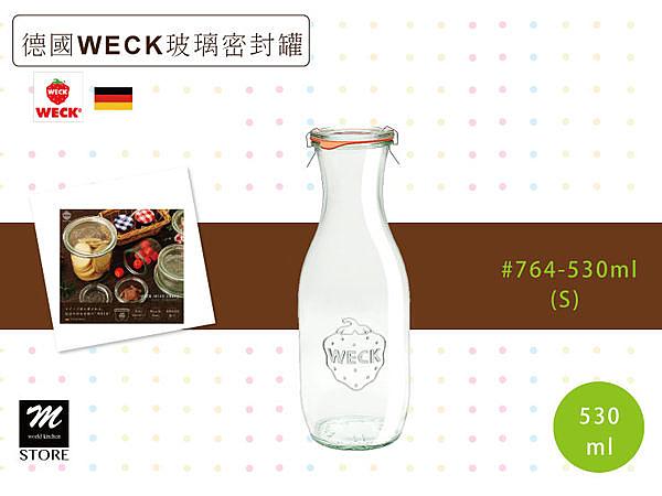 德國WECK玻璃密封罐#764-530ml 《Mstore》