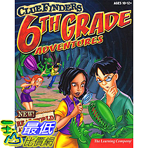 [106美國暢銷兒童軟體] ClueFinders 6th Grade Adventures