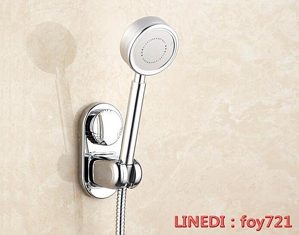 吸盤式花灑支架免打孔固定底座淋雨噴頭蓮蓬頭花曬淋浴器配件 交換禮物