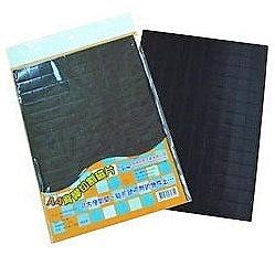 A4背膠切割磁片(2*2CM)