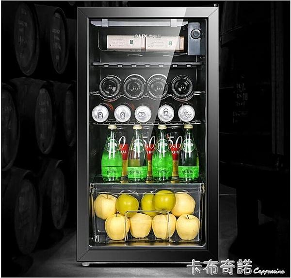 JC-95冷藏櫃冰吧家用小型客廳單門冰箱茶葉恒溫紅酒櫃 聖誕節全館免運