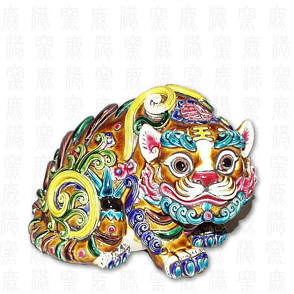 鹿港窯-居家開運商品-台灣國寶交趾陶M十二生肖-虎