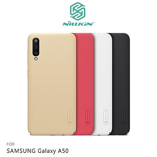 ~愛思摩比~NILLKIN SAMSUNG Galaxy A50 超級護盾保護殼 硬殼 手機殼 背殼 鏡頭保護