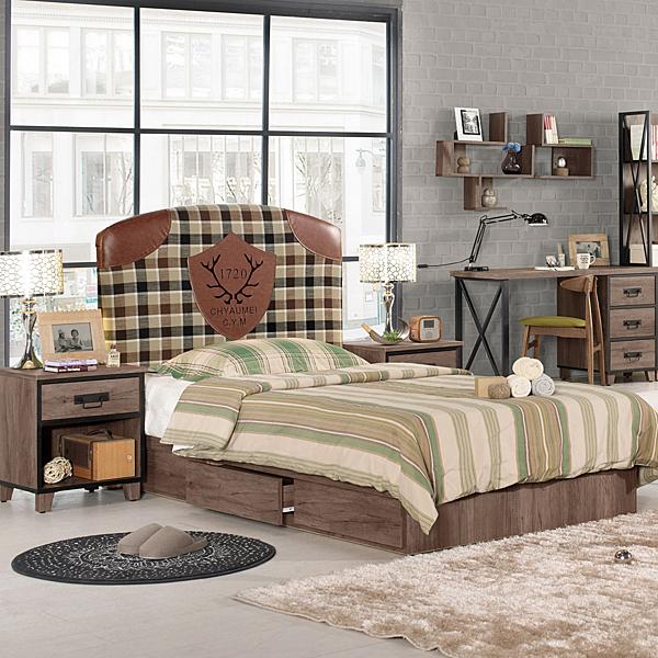 床架【時尚屋】[C7]哈麥德3.5尺單人床C7-503-1不含床頭櫃-床墊/免運費/免組裝/臥室系列