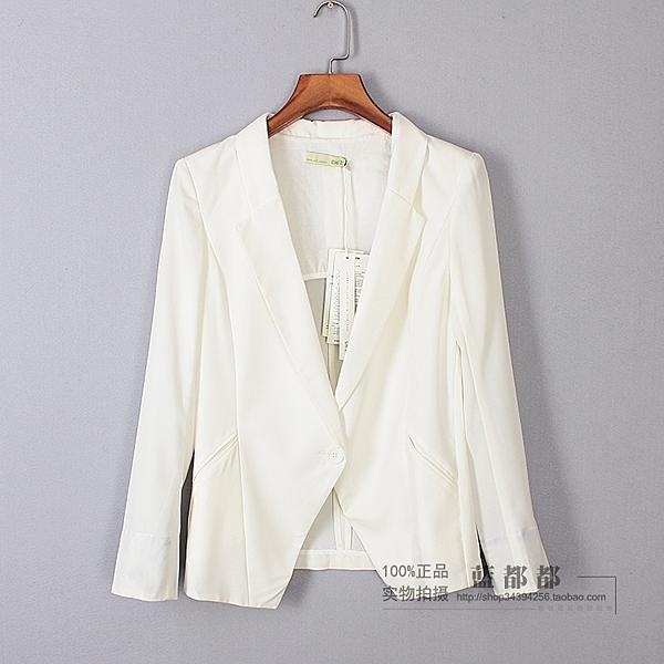[超豐國際]蟲春秋裝女裝珍珠白純色簡約通勤時尚休閑西裝 20(1入)