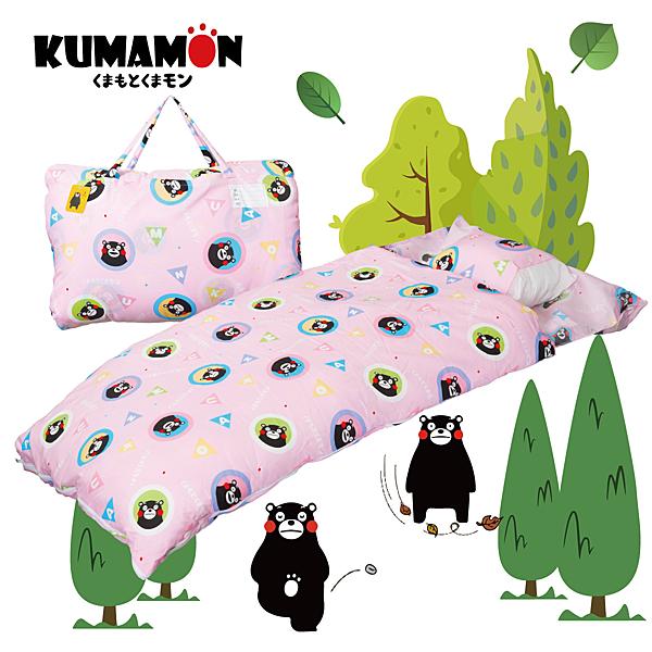 熊本熊 派對 粉 兒童睡袋 標準 台灣製 超取限一顆 伊尚厚生活美學