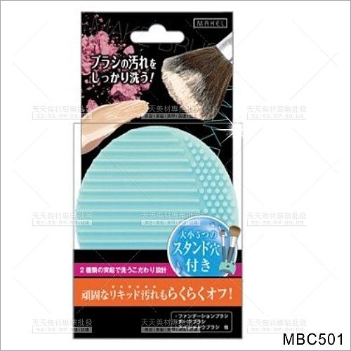 日本設計貝印MBC501化妝刷清潔具(綠)-單入[56965]