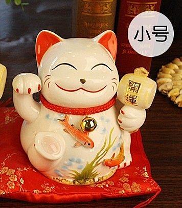 (001 招財貓 開運-小號)