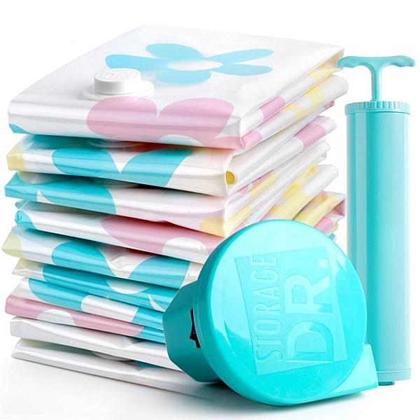 抽氣真空壓縮袋收納袋送手泵特大號中號衣物棉被子真空袋4特大4中【快速出貨】