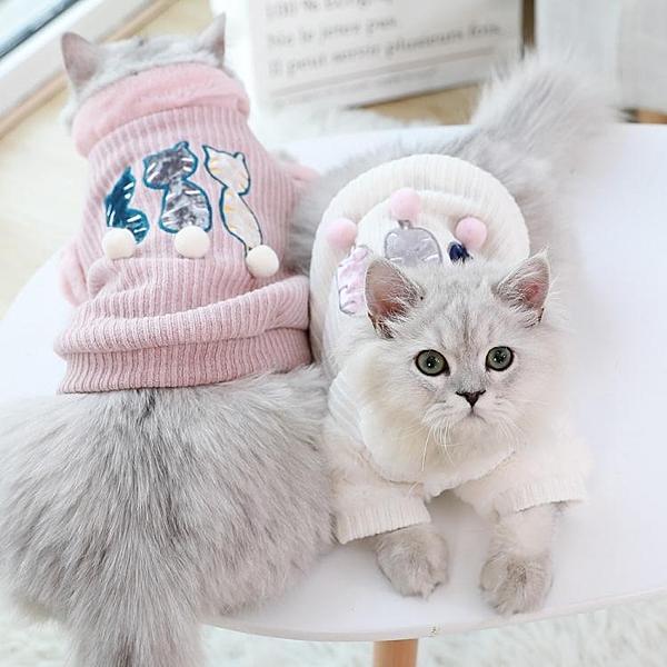 貓咪衣服寵物貓秋冬英短保暖過年新年可愛網紅貓衣服 錢夫人小鋪