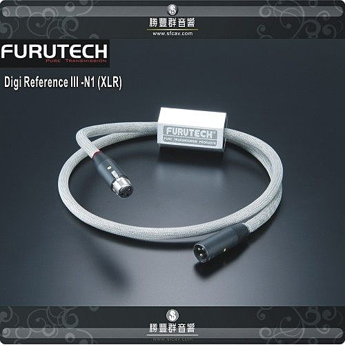 【新竹勝豐群音響】FURUTECH Digi Ref. III-N1 (XLR)1.2米 數位訊號線 Reference N1