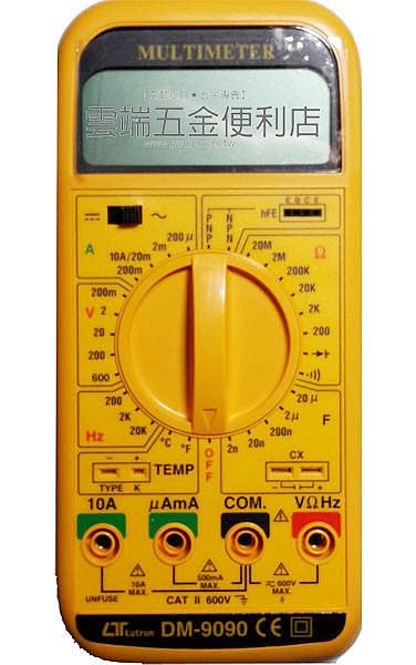 三用電錶 數位電錶 DM-9090 LUTRON