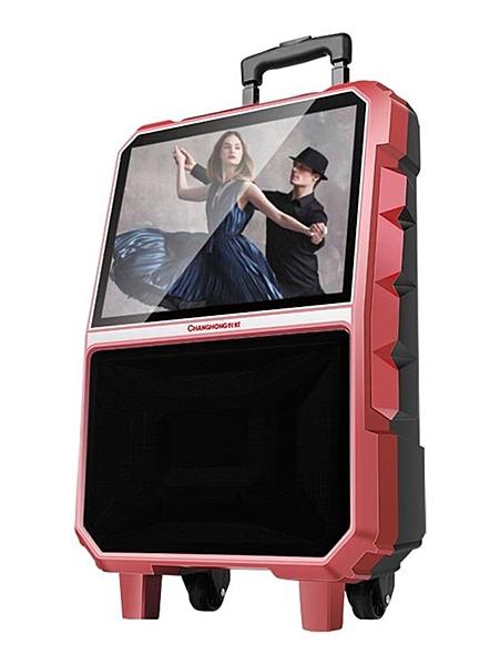 長虹廣場舞音響帶顯示屏視頻播放器戶外拉桿wifi手機同屏K歌音箱  WD