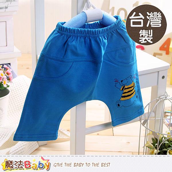 台灣製寶寶哈倫短褲 魔法Baby