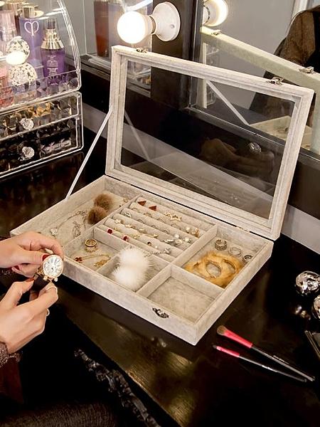 降價兩天 kaman首飾收納盒簡約透明飾品耳環戒指多格公主歐式防塵結婚禮物