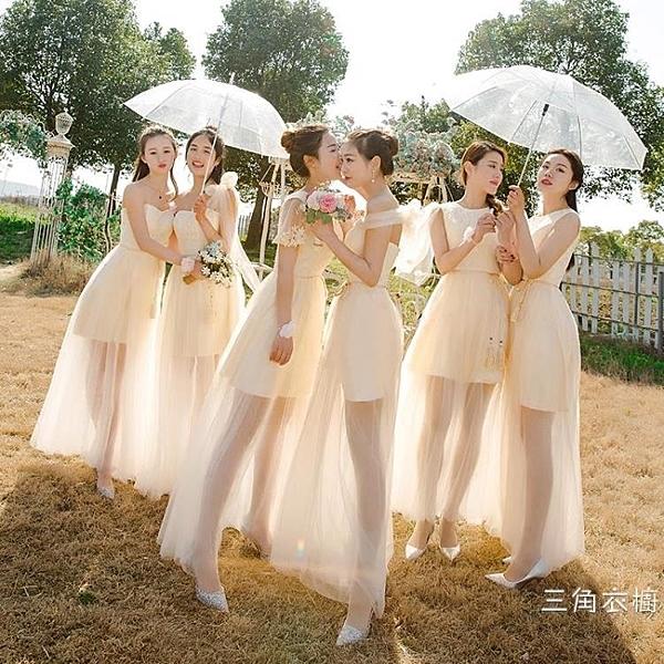 洋裝伴娘服2020新品春仙氣質婚禮姐妹團禮服香檳色學生畢業禮服裙女夏