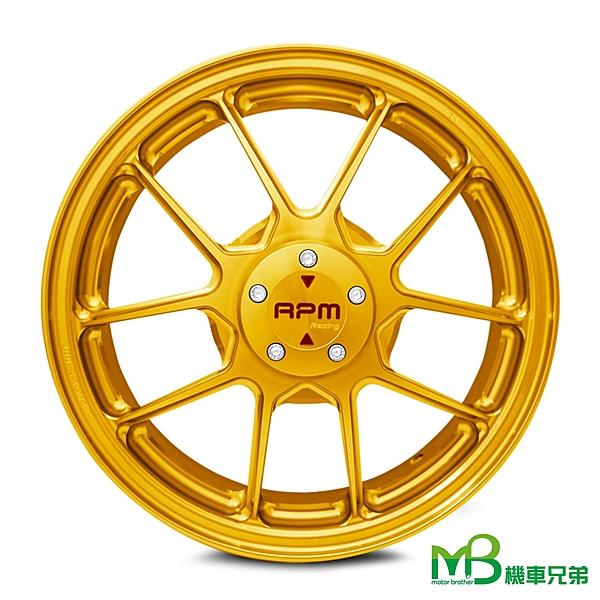 機車兄弟【RPM GOGORO 12吋 前輪鍛造輪框】