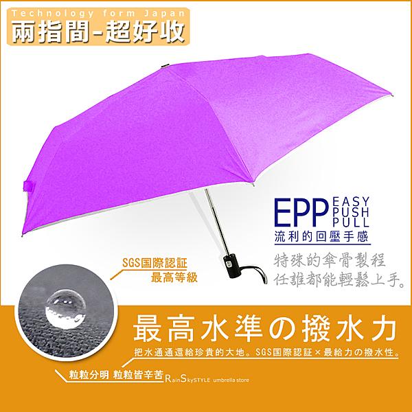 【LeDry潑水機能】RB-SWR-超好收_頂級撥水自動傘 / 傘 雨傘 抗UV傘遮陽傘洋傘折傘防風傘雨傘潑水傘