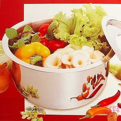 **好幫手生活雜鋪**斑馬 6F22調理鍋--湯鍋.鍋子.高鍋.隔熱鍋