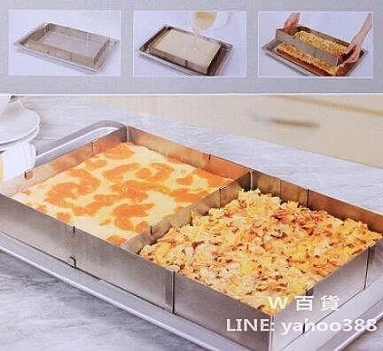 蛋糕模具 活動長方形慕斯圈 可調節伸縮 不銹鋼 6寸12寸