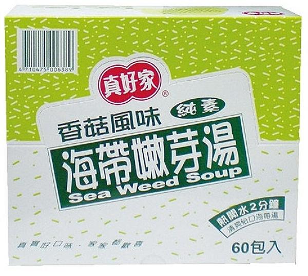 【真好家】香菇海帶嫩芽湯-禮盒(7.8gx60包入)-奶素