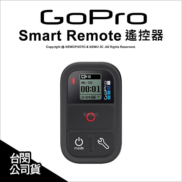 GoPro 原廠配件 ARMTE-002 Wi-Fi Remote WiFi遙控器 控制器 公司貨【刷卡免運】適HERO5 HERO6 薪創