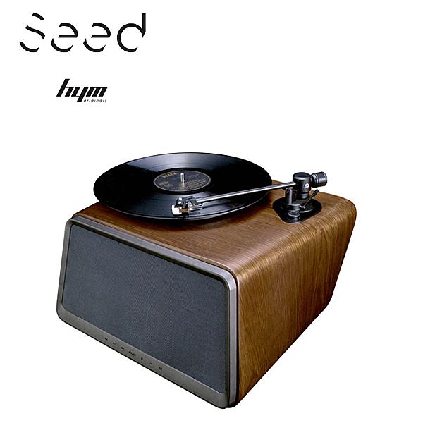 【勝豐群音響】HYM  seed  黑膠唱機  智慧音響   Walnut