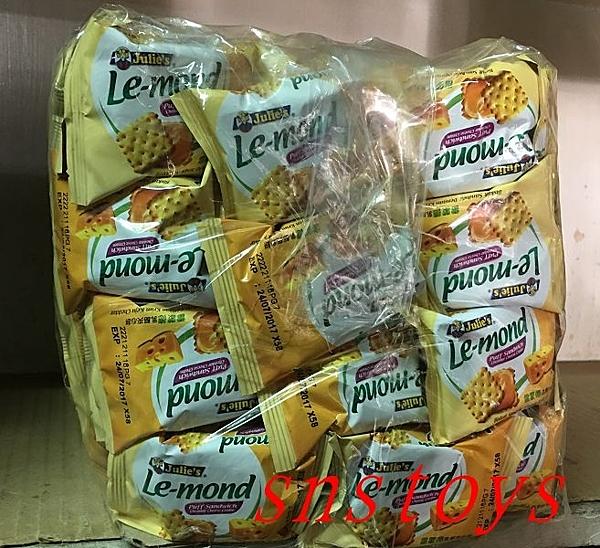 sns 古早味 懷舊零食 餅乾 夾心餅 雷蒙德乳酪夾心餅 乳酪夾心餅 3公斤 約160個