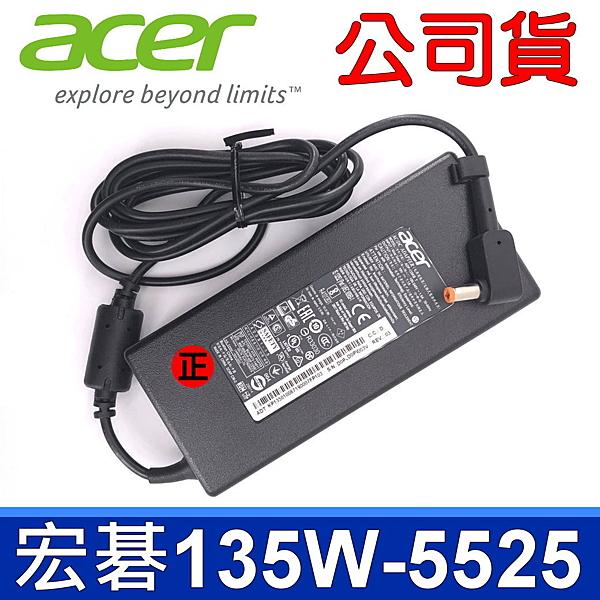 公司貨 宏碁 Acer 135W 原廠 變壓器 19V 7.1A  5.5mm*2.5mm 充電器 電源線 充電線