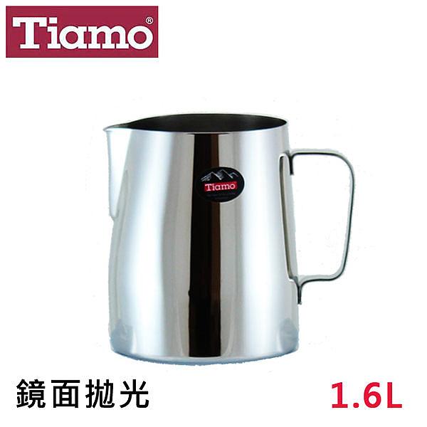 *免運*Tiamo正#304不鏽鋼拉花杯1.6L鏡面拋光/SGS合格 奶泡杯 奶泡壺 咖啡器具 送禮【HC7041】