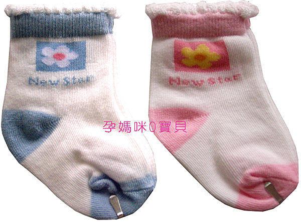 台灣製聖哥新生兒嬰兒襪(寶寶棉襪)2雙入/組~3882