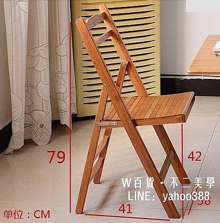 摺疊靠背倚 小板凳 兒童實木釣魚竹凳