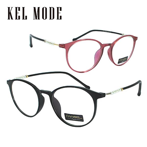 【KEL MODE】熱賣!!珍珠造型眼鏡-圓細框(黑/紅#3197)