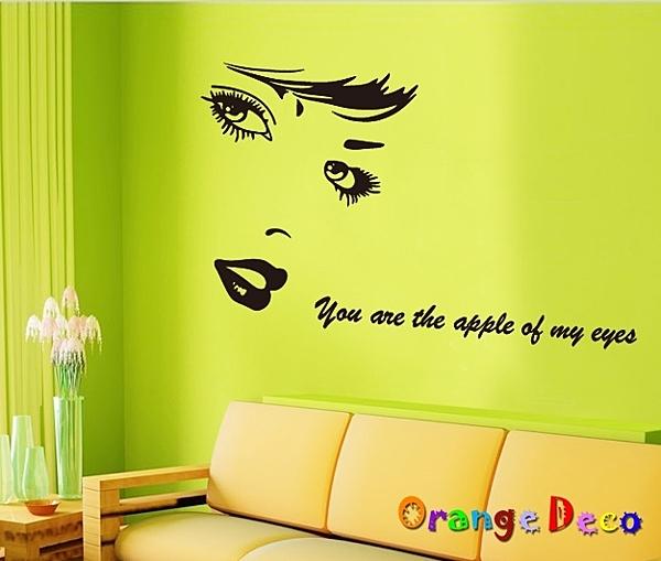 壁貼【橘果設計】人像畫 DIY組合壁貼 牆貼 壁紙 壁貼 室內設計 裝潢 壁貼