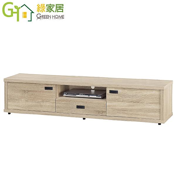 【綠家居】比亞特 時尚6尺木紋電視櫃/視聽櫃