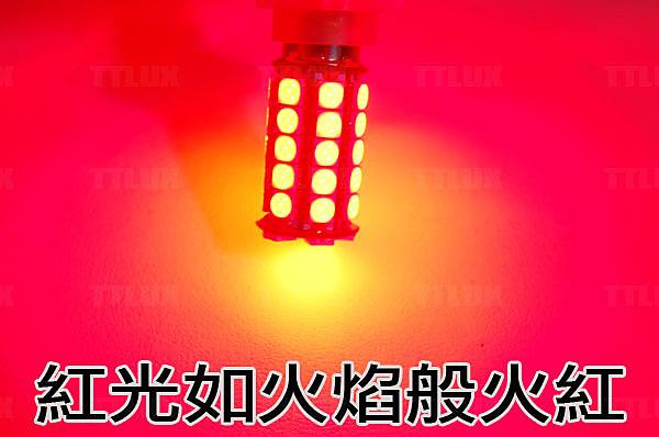 41SMD 亮法8(快閃3下 慢閃3下 恆亮)LED煞車燈閃爍