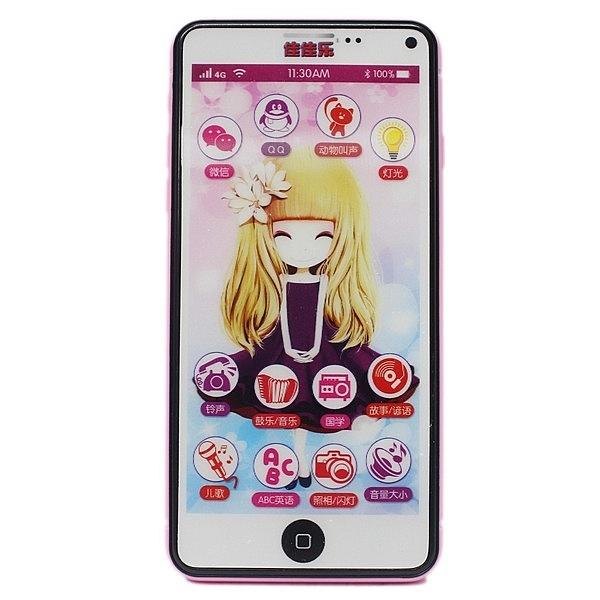 佳佳樂 智能觸屏手機 6689(附電池)/一個入{促99} 仿真音樂智慧型手機 智能說故事手機-田6689-23A