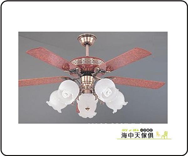 {{ 海中天休閒傢俱廣場 }} ML 摩登時尚 創意燈飾系列 LV-08-3207燈具吊扇