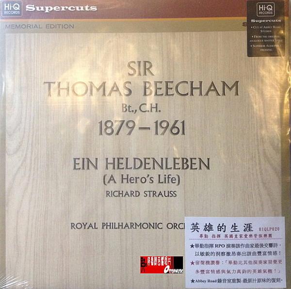 【停看聽音響唱片】【黑膠LP】英雄的生涯