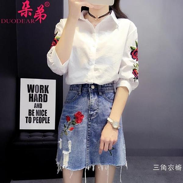 牛仔裙套裝女時尚套裝2020春夏裝新款女韓版刺繡花棉襯衫牛仔半身裙潮