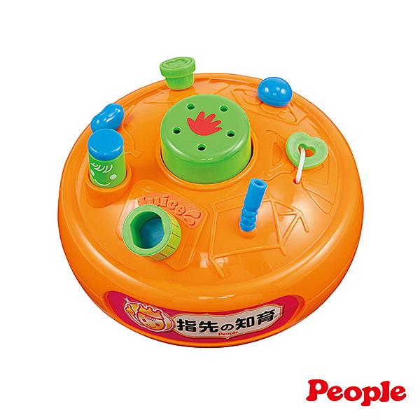 People 新趣味卡吱! 手指運動玩具UB063[衛立兒生活館]