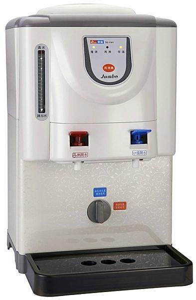 【中彰投電器】東龍(6.7公升)全開水飲水機,TE-1161【全館刷卡分期+免運費】金屬外殼~