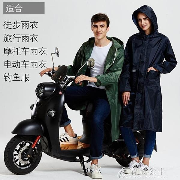 騎行雨衣-雨衣男女成人徒步戶外防雨套裝電動車摩托電瓶車單人加大加厚雨披 花間公主