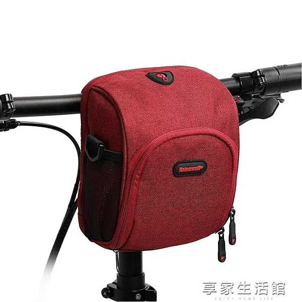 犀牛 自行車把包多功能防水大車掛包騎行手機袋單車前梁車首包-享家